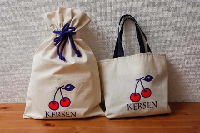 gift-bag02.jpg