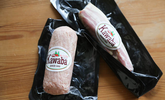 kawaba_2.jpg