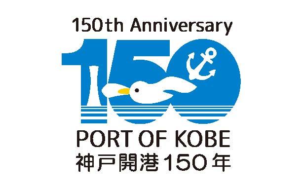 kobe150_logo.jpg