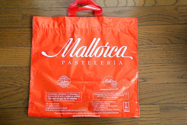mallorca_bag.jpg